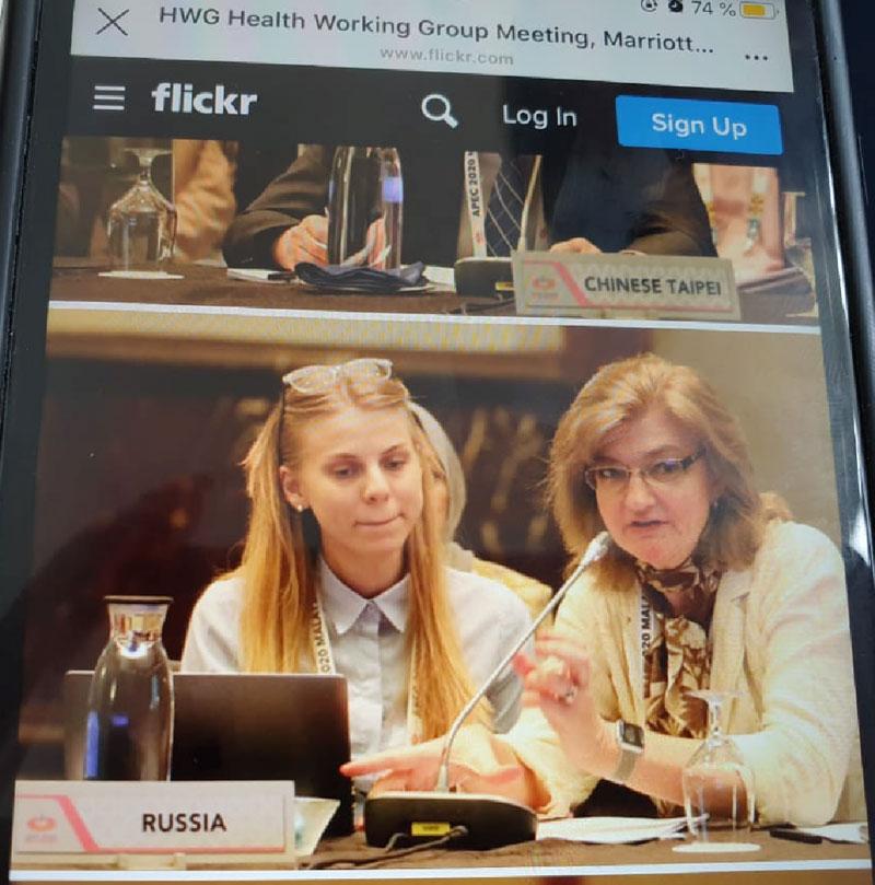 Профессор НМИЦ ФПИ в составе российской делегации приняла участие в заседании Рабочей группы по здравоохранению Азиатско-Тихоокеанского экономического сотрудничества